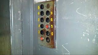 Распашной лифт в 9 этажке серии 1-464Д-83 , V=0.65 м-с (ЭМИЗ-1967 г.в) КМЗ-1967 , Q=350 кг (1095)