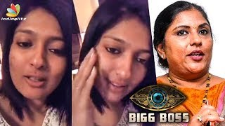 Bigg Boss Gayathri Angry Talk : Sripriya is just a TROLL ! | HOT Cinema News