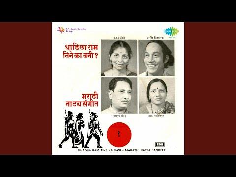 kadhi-bheten