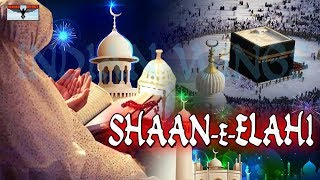 Shaan-E-Elahi || Superhit Islamic Full Movie | Latest Upload Movie (2018) | Muslim Culture Movie