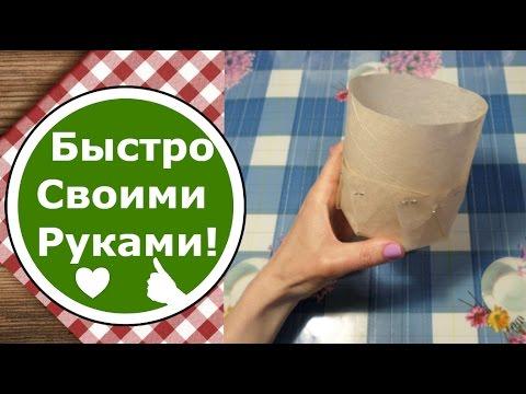 Как сделать самодельную форму для куличей и пасхи или