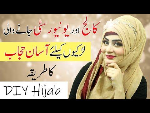 my-signature-hijab-style-for-school,-college-&-university---best-diy-hijab-tutorial
