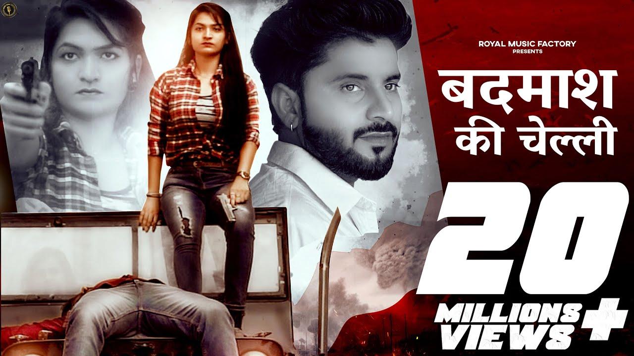 Badmash Ki Cheli | Rohit Shardhana, Sandeep Chandel | New Haryanvi Songs Haryanavi 2021