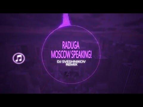 Raduga - Moscow Speaking! (Dj Sveshnikov Remix)