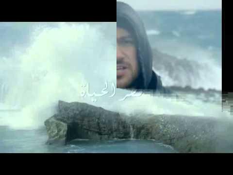 ahmed mekky - atr el hayah   احمد مكي - قطر الحياة