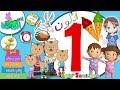 اناشيد الروضة - تعليم الاطفال - المجموعة ( 1 ) - الالوان - ارنوب - اركان الاسلام - كلماتي - والمزيد