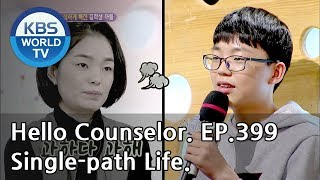 My son only cares about cars.I am tired of cars now. [Hello Counselor/ENG, THA/2019.02.04]