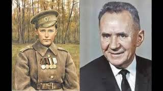 Николай II умер в 1958 году  Расстрела царской семьи в реальности не было 1