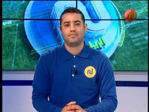 أهم الأخبار الرياضية ليوم الجمعة 25 ماي 2018 -قناة نسمة