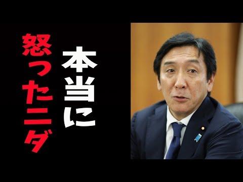 韓国政府が日本をWTOに物申すと話題【韓国】【韓国・反応】【韓国制裁】