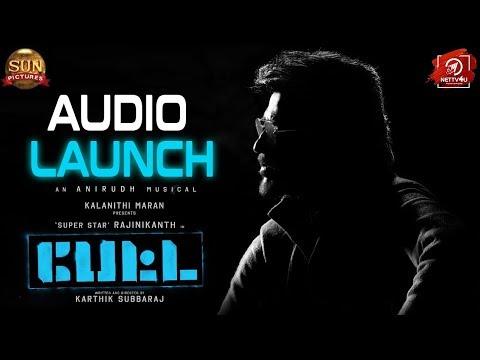 OFFICIAL AUDIO LAUNCH - Petta Movie Details | Rajinikanth | Simran | Megha Akash | Trisha | VJS