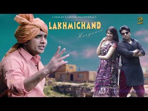 छलिया बालकपन का # Chaliya Balakpan Ka || New Haryanvi Song 2017 || Prince Kumar & Sapna || Mor Music