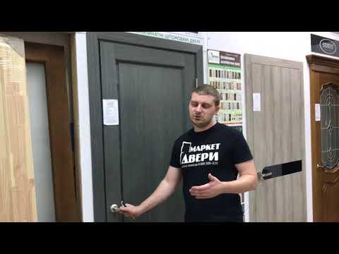 Двери НСД Стайл шпонированные