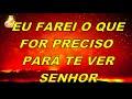 OLHA PRA MIM (Toque no Altar) Playback Legendado