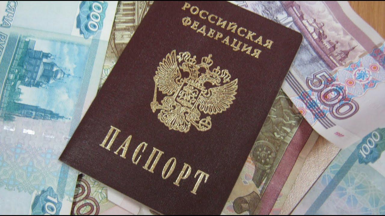 получить микрозайм без прописки в паспорте