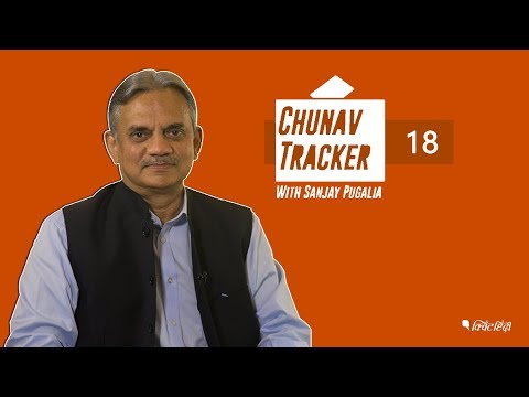 Chunav Tracker | Takeaways & Lessons to Learn From BJP's Sweeping Victory