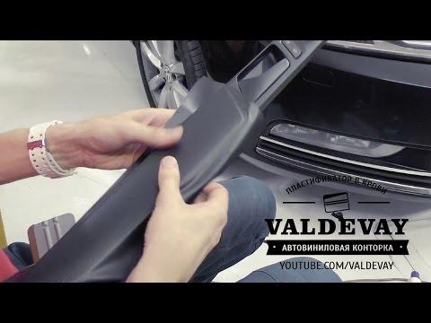 Автовинил. VW PASSAT декор пластика. Как клеить пластик
