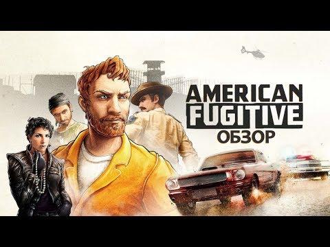 American Fugitive обзор игры | Почти GTA 2 | ТГФ