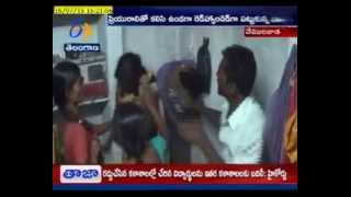 Wife Red Handedly Catches Husband's Illegal Affair In Vemulavada Of Karimnagar District