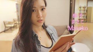 一個香港美女學生的採訪功課#老表抽水系列#中港澳文化#新聞採訪.