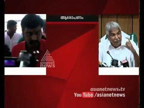 Solar Scam |Oommen Chandy denied the allegation