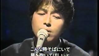 中村雅俊 - ふれあい