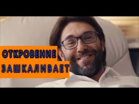 Андрей Малахов на