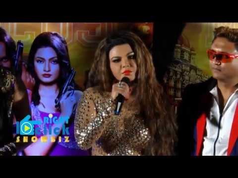 Mumbai Can Dance Saalaa Official Trailer | Rakhi Sawant, Ashima Sharma & Prashant Narayanan