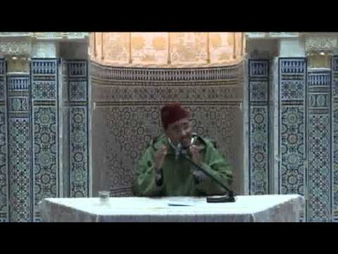 (1) Tafsir de Sourate Ya - Sin - Dr Amine NEJDI