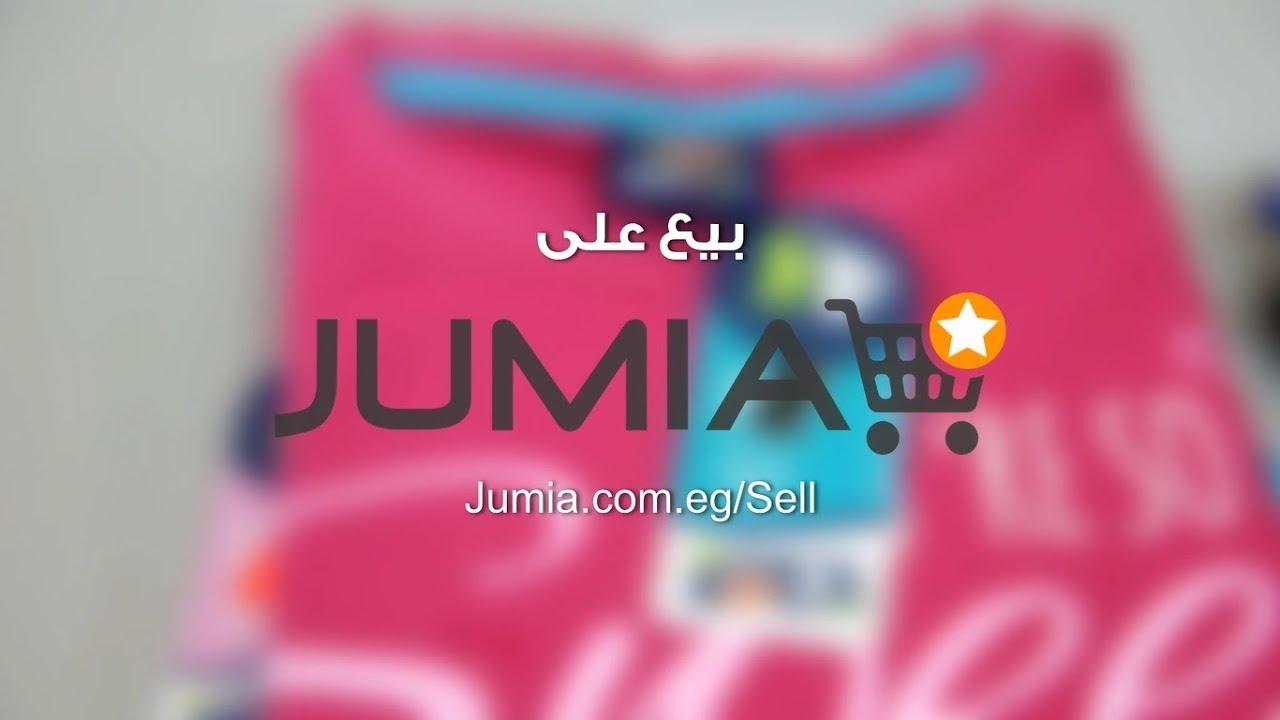 Sell at Jumia and Become a Jumia Seller and Gain Big Profits