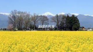 由紀さおり・安田祥子 - たき火
