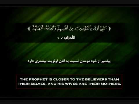 Wives of the Prophet أمهات المؤمنين / مادران مومنان