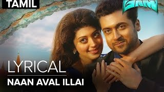 Naan Aval Illai | Full Song with Lyrics | Masss