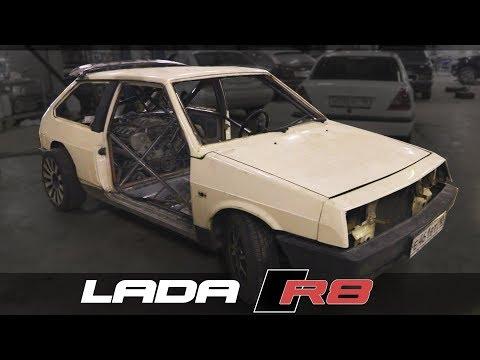 видео: Установка в ВАЗ-2108 мотора от AUDI A8  // LADA R8