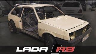 Установка в ВАЗ-2108 мотора от AUDI A8  // LADA R8