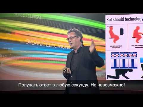 The future of humanity and technology: Futurist Gerd Leonhard at Open Innovations Moscow 2015