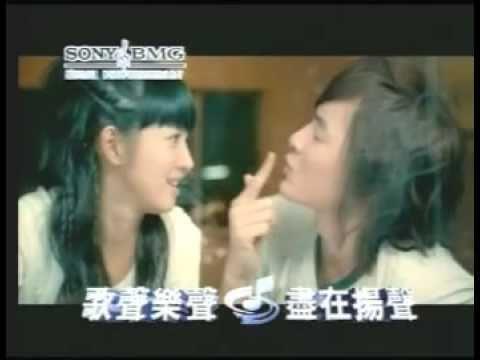 It Started With A Kiss 恶作剧之吻 [Wang Lan Yin/Ariel Lin] - Prank/Practical Joke (E Zuo Ju)