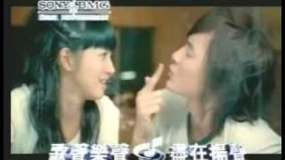 It Started With A Kiss 恶作剧之吻 [Wang Lan Yin/Ariel Lin] - Prank/Practical Joke (E Zuo Ju) Resimi