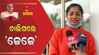 Actress Lipsa Mishra Crying On Sudden Demise Of Odia Actor Rabi Mishra | NandighoshaTV