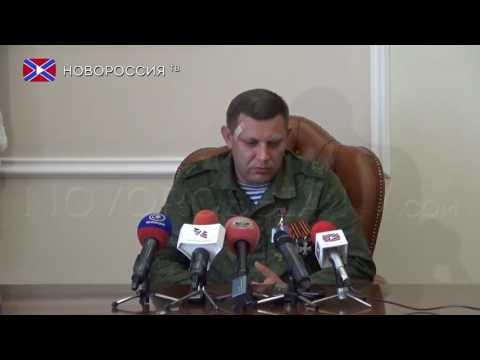 Повышения пенсий в «ДНР -
