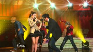 "Kim Tae Woo - I say ""Ya!"" You say ""Yeah!""(with Ryn), 김태우 - 내가 야!하면 넌 예!(with"