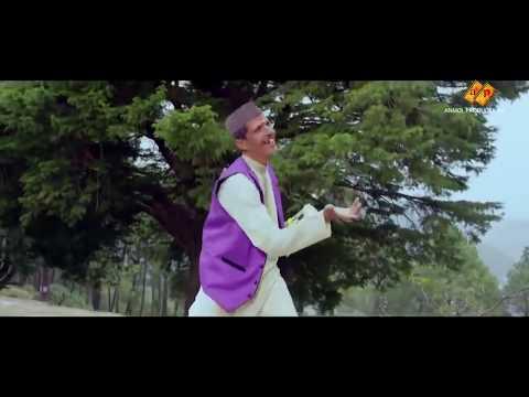 GOPI BHINA - UTTARAKHANDI (KUMAONI) FEATURE FILM