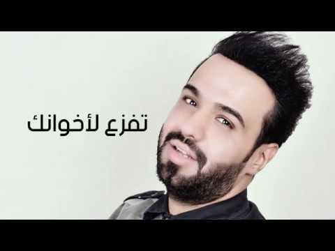 حسن الهايل - علاوي / Hassan ALHail ALAWE 2018