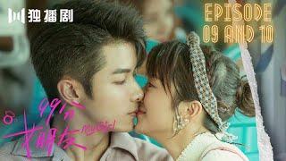 MY GIRL EP 9 AND EP 10[ENG SUB] 99 POINTS GIRLFRIEND  ZHAO YIQIN,LI JIAQI   SHEN YI ,MENG HUI  