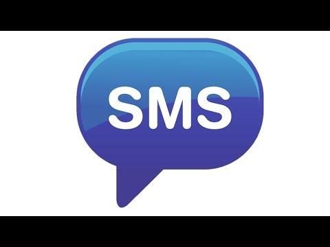 Скачать Звук СМС, Download Sound MESSAGE Sms