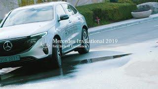 [Mercedes-Benz Korea] Mercedes Invitational 2019