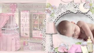 Слайд-шоу первый годик ребенка