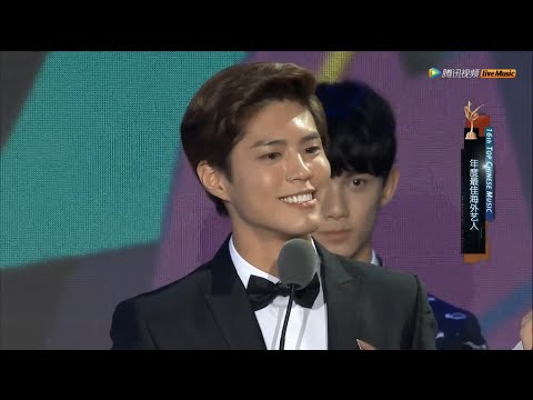 160409 Top Chinese Music Awards - Park Bogum Best International Artist