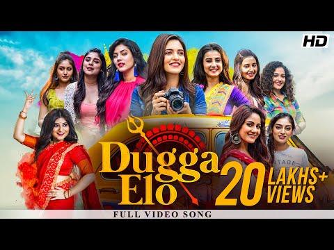 Dugga Elo Lyrics (দুগ্গা এলো) Akriti Kakar , Debanjali & Priyanka Sarkar, Durga Puja Song