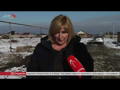 Жители улицы Торчинова в с  Гизель несколько месяцев ждут ремонта дороги
